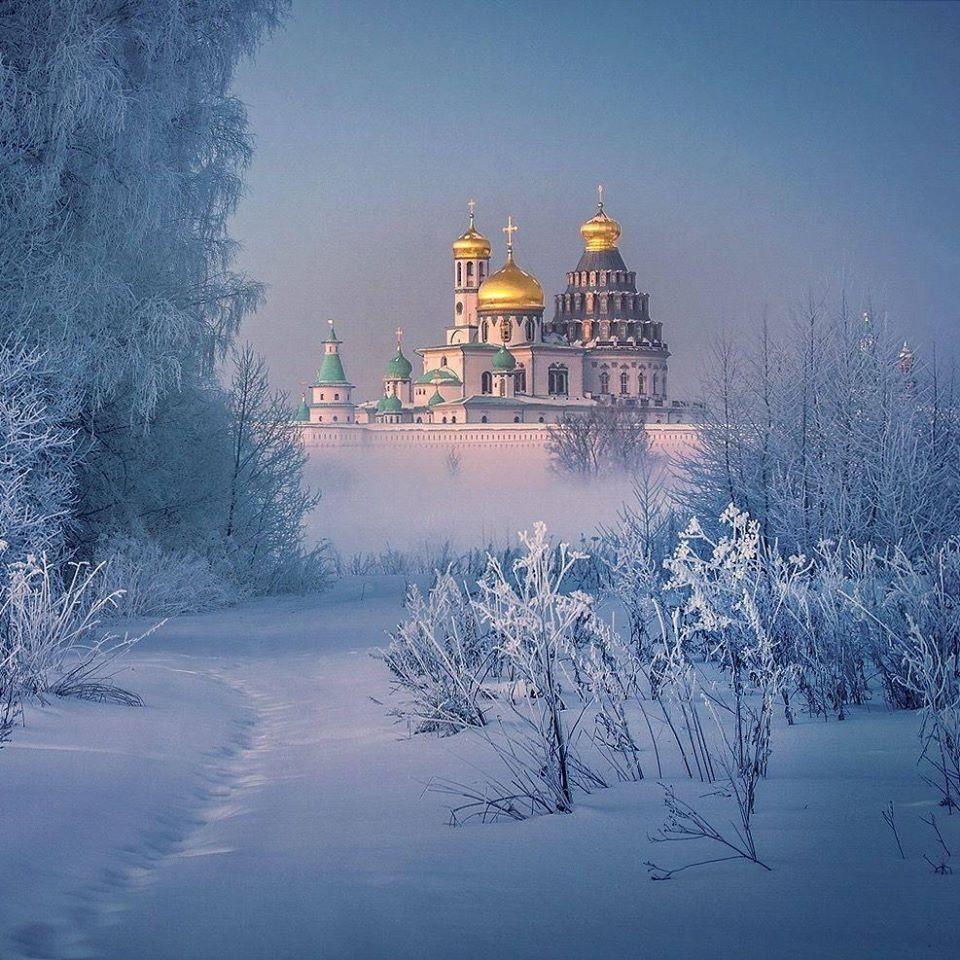Moskauer Region